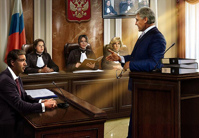 представительство-в-суде