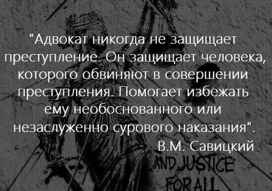 ygolovnij-advokat (1)
