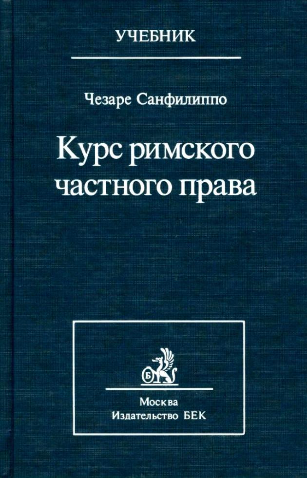 186666