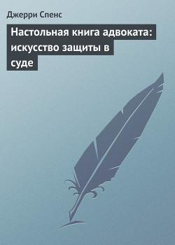 BC4_1490584292