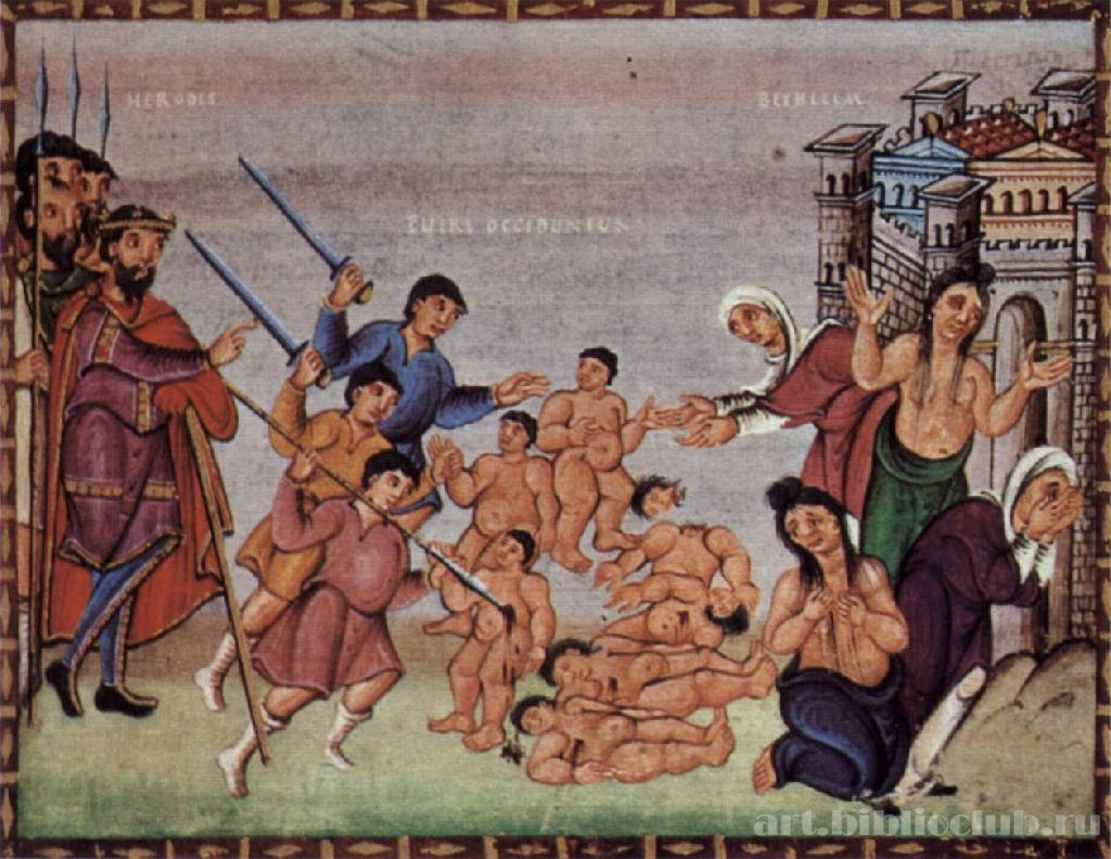 Избиение младенцев. Германская миниатюра 1210г.