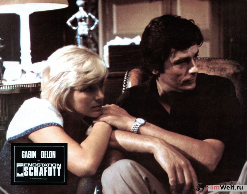 ngy6xaa-kinofilm-dvoe-v-gorode-1973-onlayn-bez-registracii